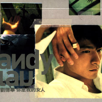 Andy Lau 1998